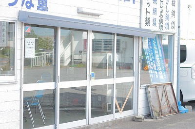 f:id:kawashimachiyo:20160404160823j:plain
