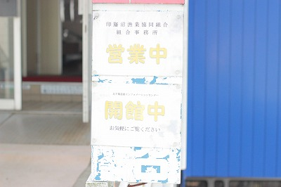 f:id:kawashimachiyo:20160404161108j:plain
