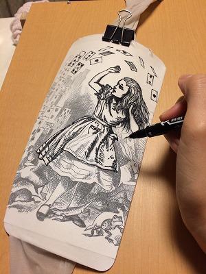 f:id:kawashimachiyo:20160404171000j:plain