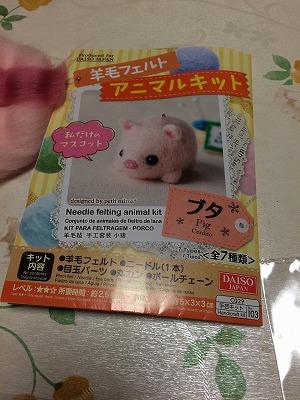 f:id:kawashimachiyo:20160404171246j:plain