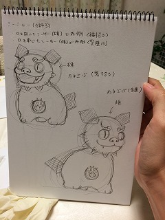 f:id:kawashimachiyo:20160404172011j:plain