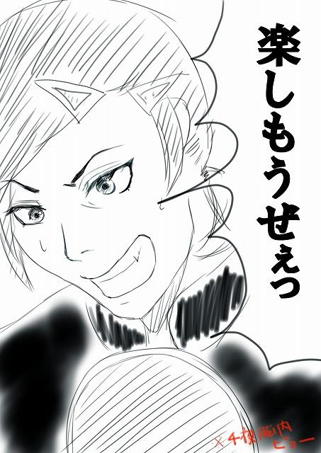 f:id:kawashimachiyo:20160511142704j:plain