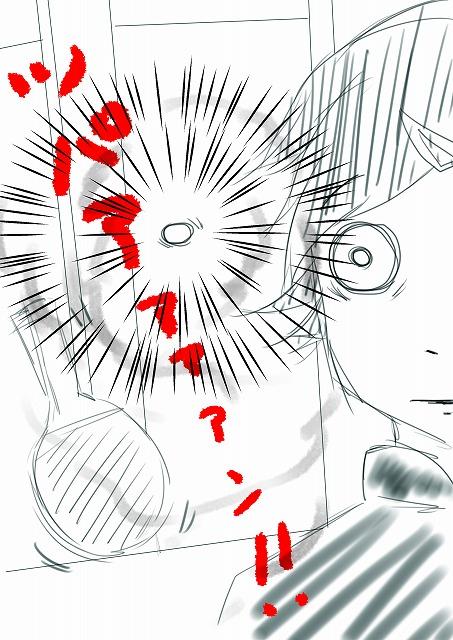 f:id:kawashimachiyo:20160511143230j:plain