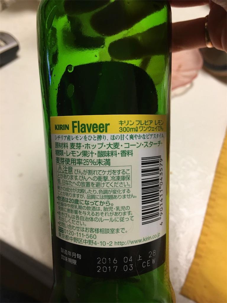 f:id:kawashimachiyo:20160516141820j:plain