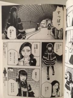 f:id:kawashimachiyo:20160516162100j:plain