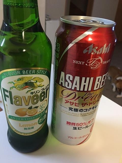 f:id:kawashimachiyo:20160516163318j:plain:w150