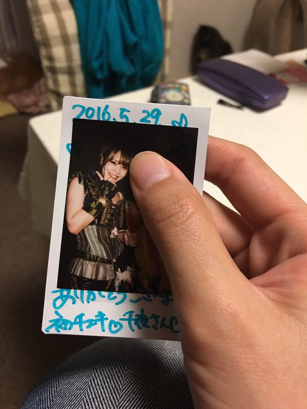 f:id:kawashimachiyo:20160531115834j:plain:w300