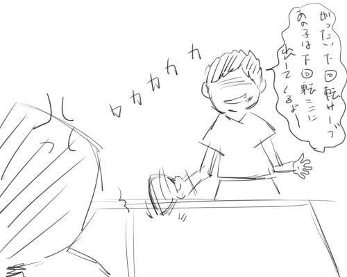 f:id:kawashimachiyo:20160601154519j:plain