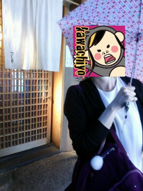 f:id:kawashimachiyo:20160715133224j:plain