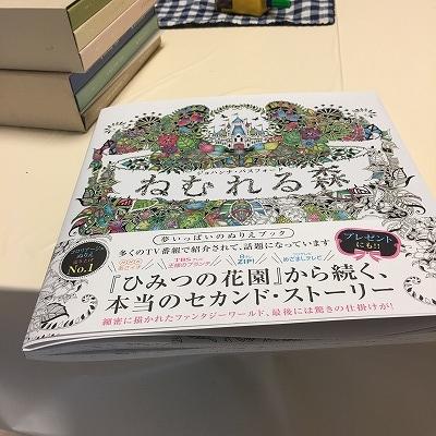 f:id:kawashimachiyo:20160728144027j:plain:w400