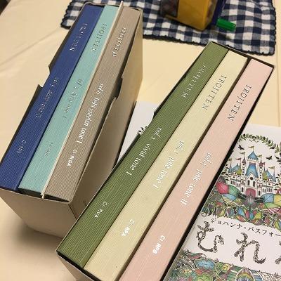 f:id:kawashimachiyo:20160728145009j:plain
