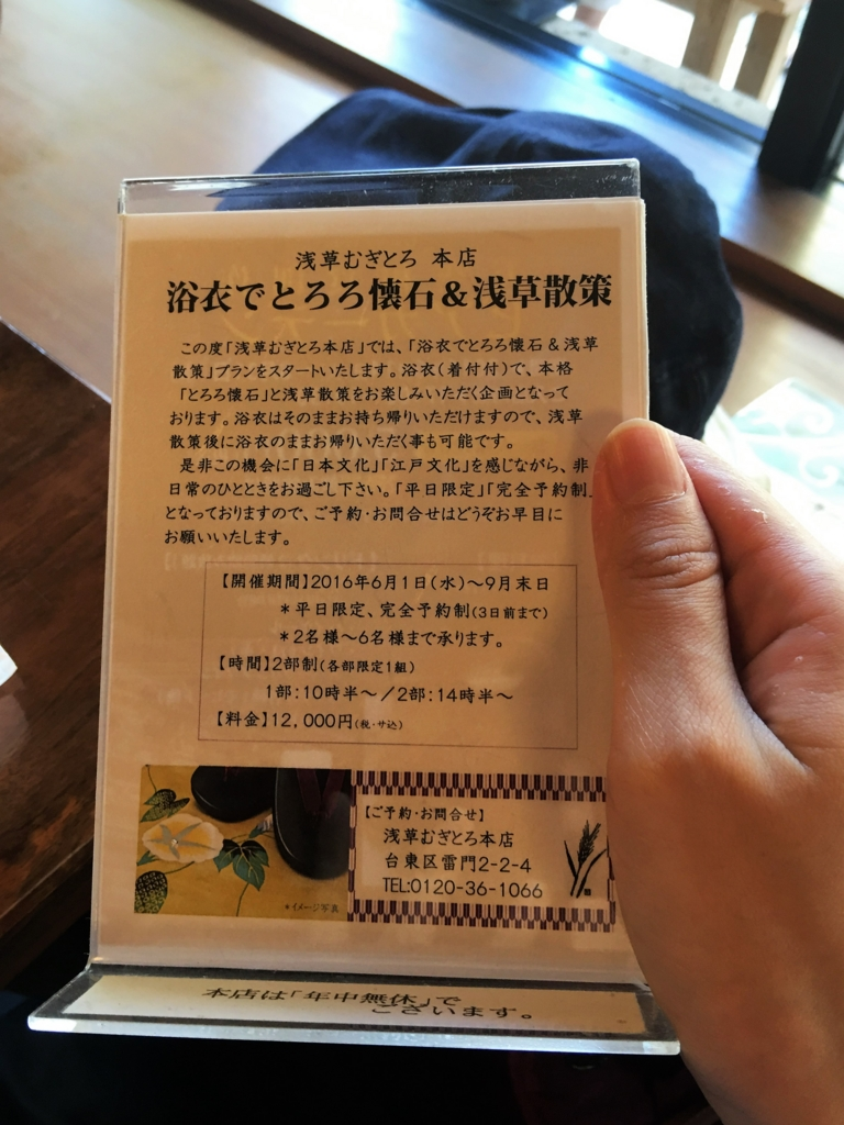 f:id:kawashimachiyo:20160822165531j:plain