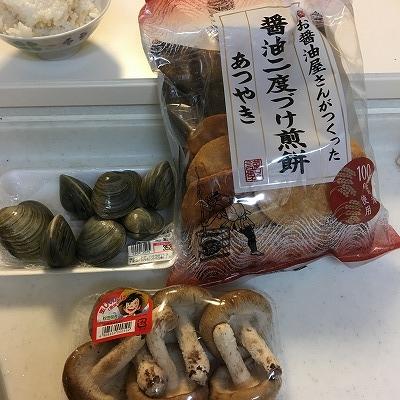 f:id:kawashimachiyo:20161202171608j:plain