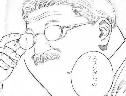 f:id:kawashimachiyo:20161208185650j:plain