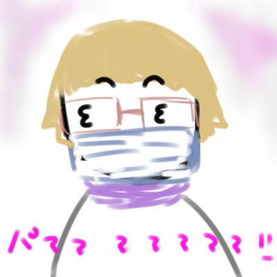 f:id:kawashimachiyo:20161220155539j:plain
