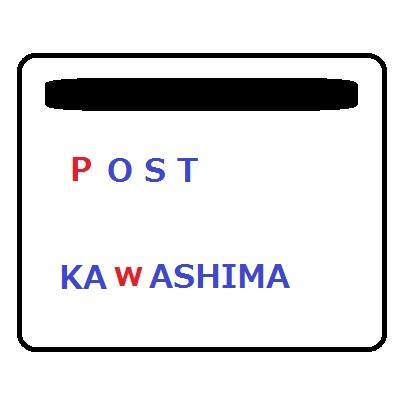 f:id:kawashimachiyo:20170112151614j:plain