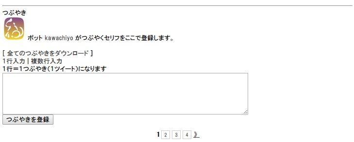 f:id:kawashimachiyo:20170131192109j:plain