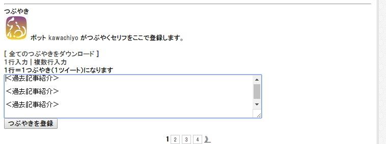 f:id:kawashimachiyo:20170131192405j:plain
