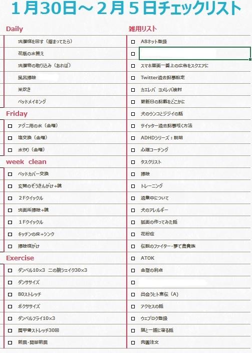 f:id:kawashimachiyo:20170201190002j:plain:w300