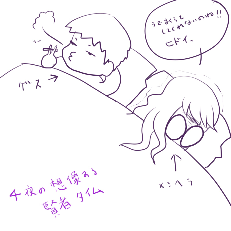 f:id:kawashimachiyo:20170202183828j:plain