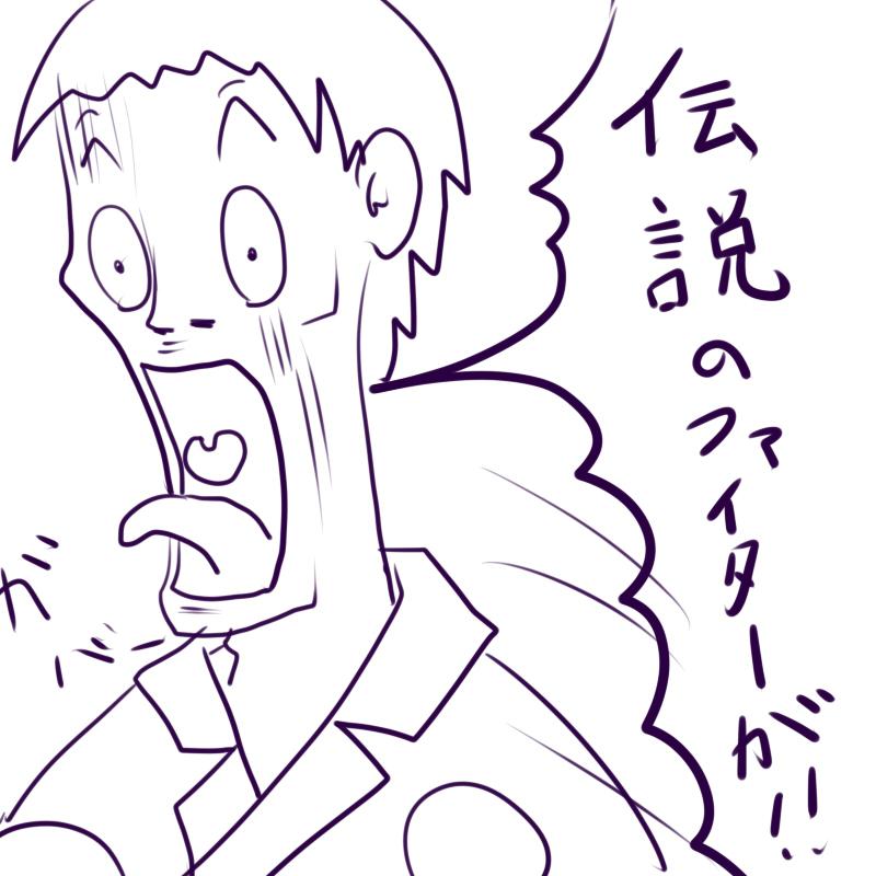 f:id:kawashimachiyo:20170202192341j:plain