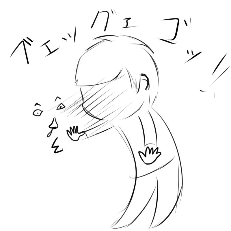 f:id:kawashimachiyo:20170203225053j:plain