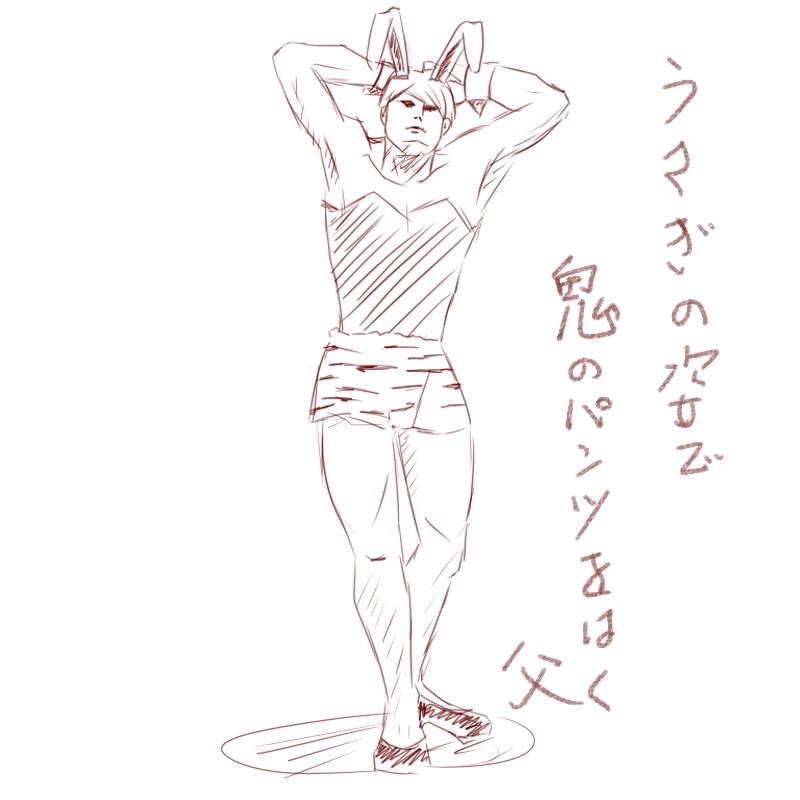 f:id:kawashimachiyo:20170217175535j:plain