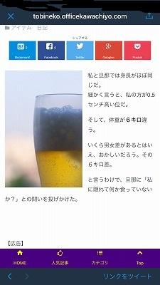 f:id:kawashimachiyo:20170316191726j:plain