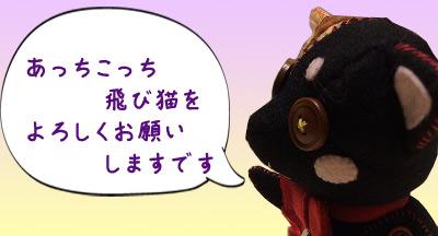 f:id:kawashimachiyo:20170329115530j:plain