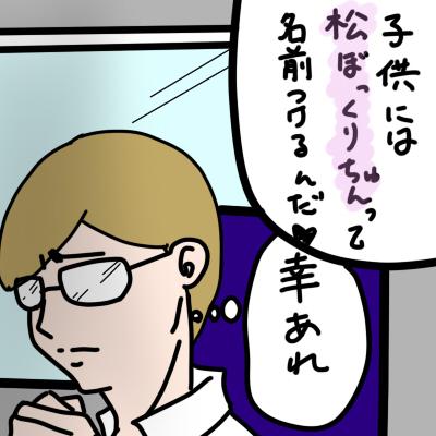 f:id:kawashimachiyo:20170413133940j:plain