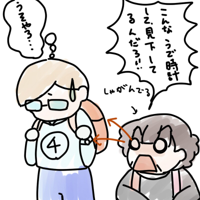 f:id:kawashimachiyo:20170413134200j:plain
