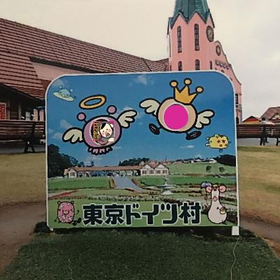 f:id:kawashimachiyo:20170418154714j:plain