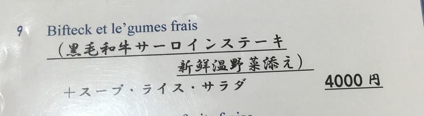 f:id:kawashimachiyo:20170425194740j:plain