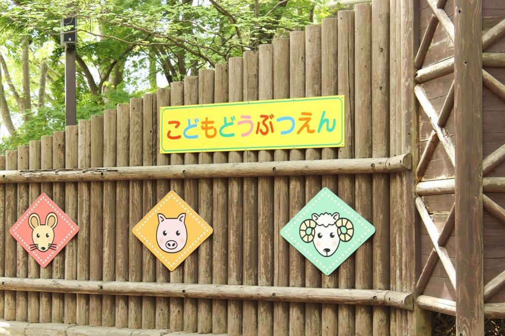 f:id:kawashimachiyo:20170509192713j:plain
