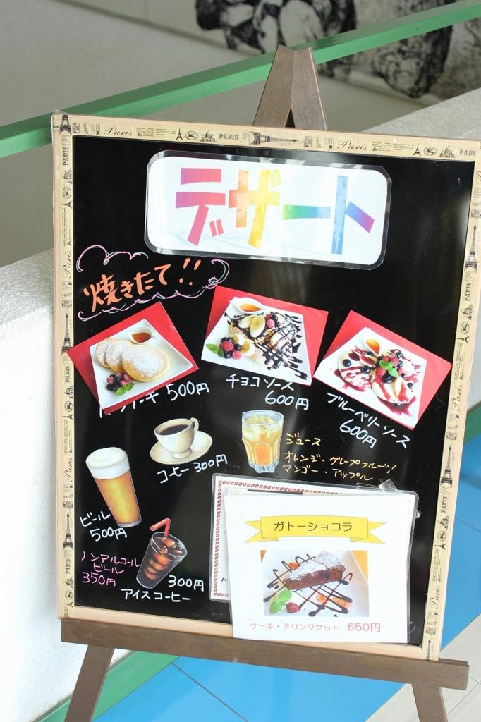 f:id:kawashimachiyo:20170511171312j:plain