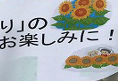 f:id:kawashimachiyo:20170512180850j:plain