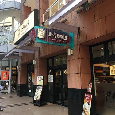 f:id:kawashimachiyo:20170517124910j:plain