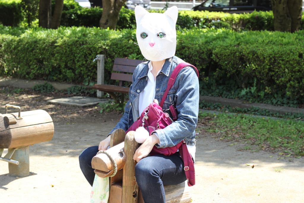 f:id:kawashimachiyo:20170519195100j:plain