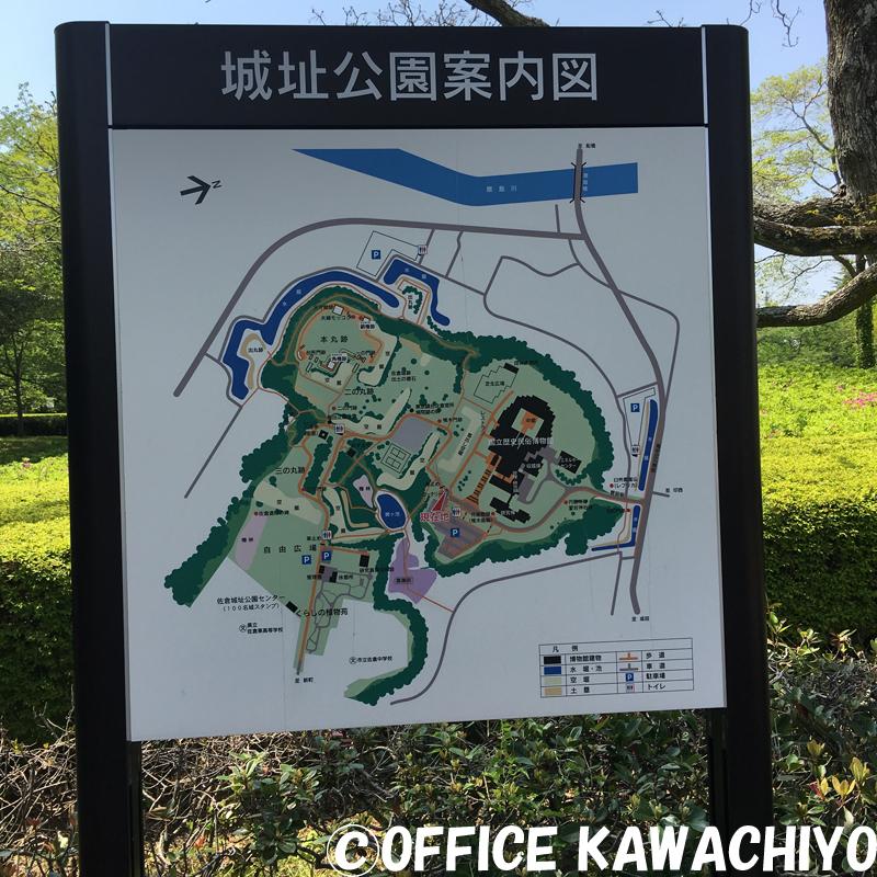 f:id:kawashimachiyo:20170522142433j:plain