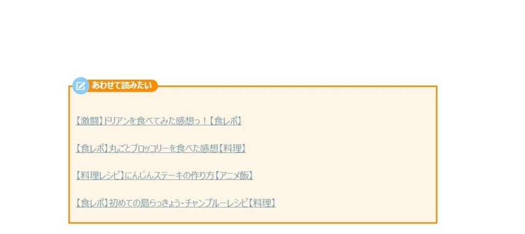 f:id:kawashimachiyo:20170614212210j:plain