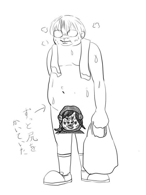 f:id:kawashimachiyo:20170616174743j:plain