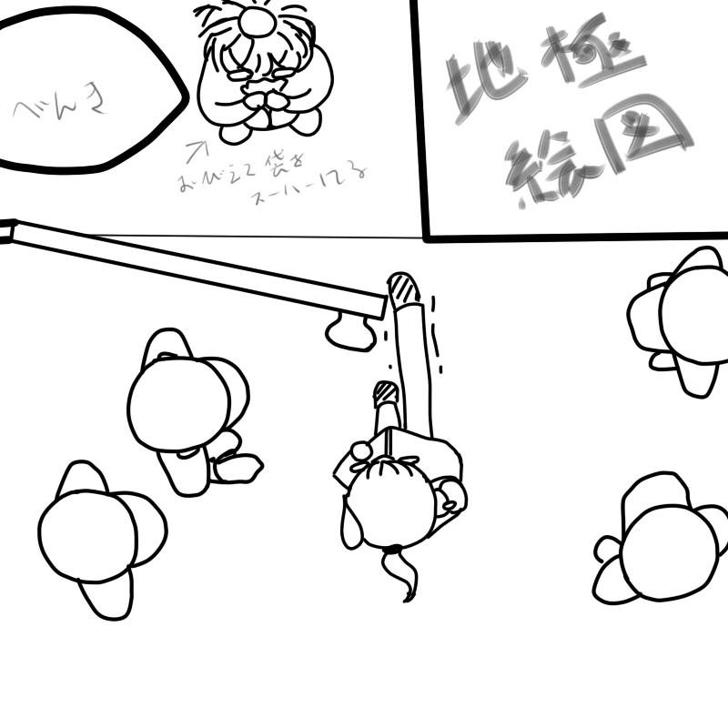 f:id:kawashimachiyo:20170616181121j:plain
