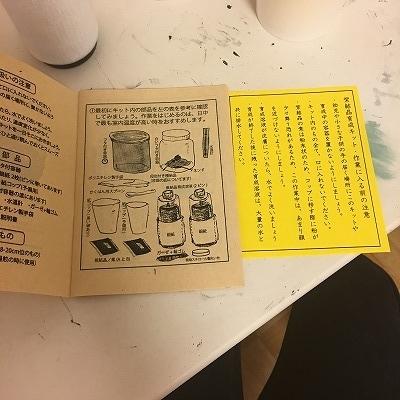 f:id:kawashimachiyo:20170721174051j:plain