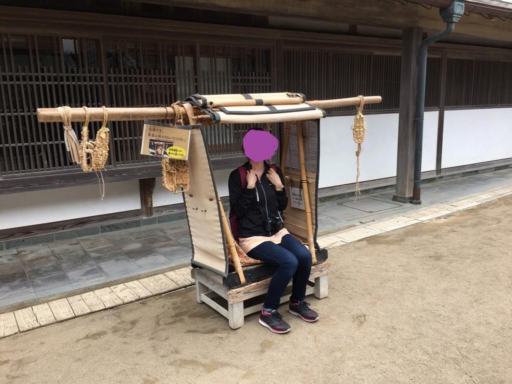 f:id:kawashimachiyo:20170814233329j:plain