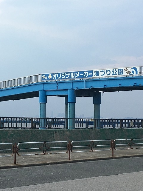 f:id:kawashimachiyo:20170815182103j:plain