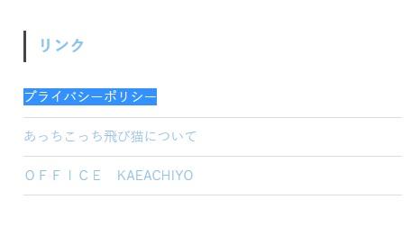 f:id:kawashimachiyo:20170907162236j:plain