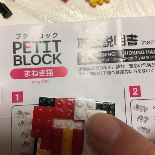 f:id:kawashimachiyo:20170911173257j:plain