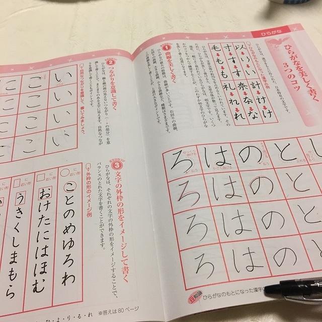 f:id:kawashimachiyo:20170928150859j:plain