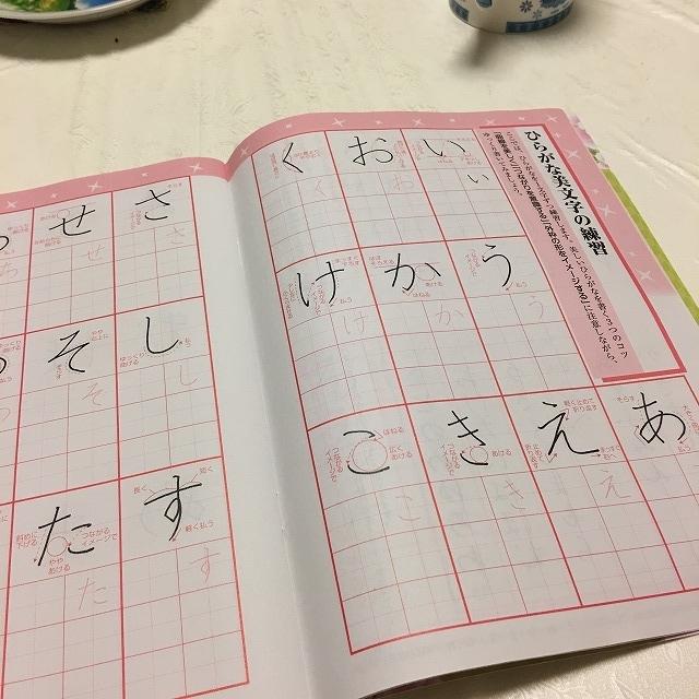 f:id:kawashimachiyo:20170928151011j:plain