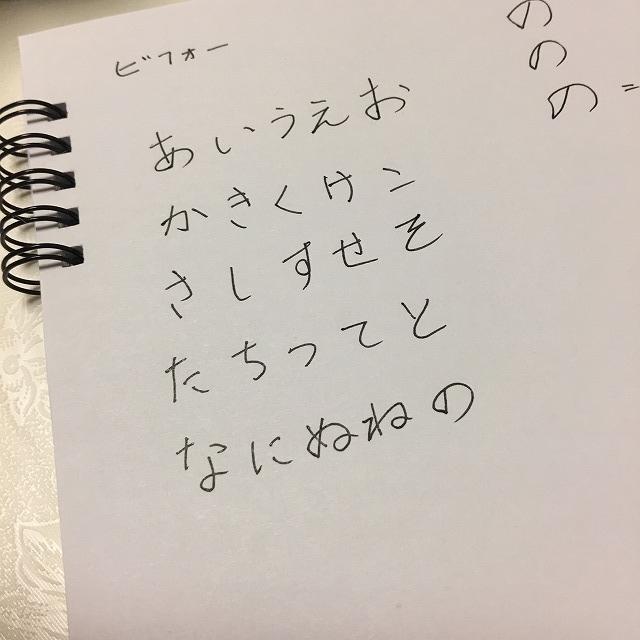 f:id:kawashimachiyo:20170928151802j:plain